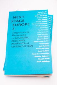 Пьесы сибирских авторов переведены на европейские языки