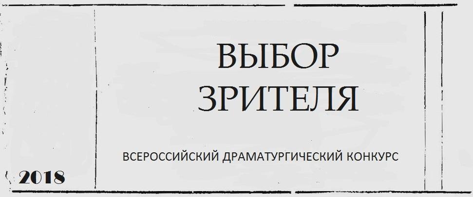 ДРАМСИБ